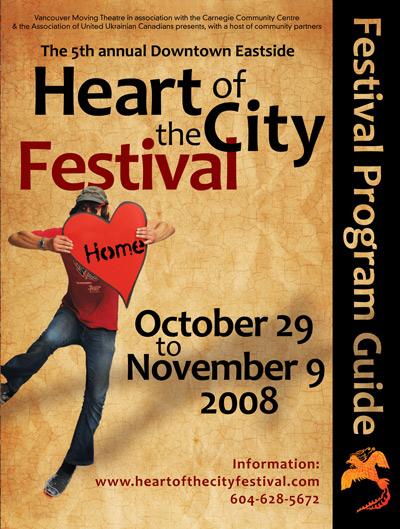 hotc_2008_cover
